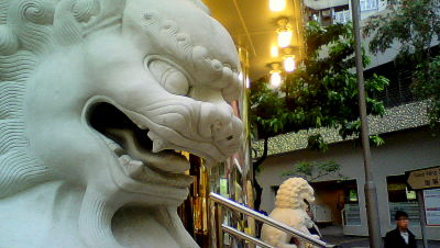 Chinese lion statues in Aberdeen Hong Kong
