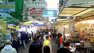 Apliu Street katu Sham Shui Po Hong Kong