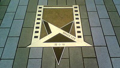 Avenue of the Stars katu Hong Kong Bruce Lee