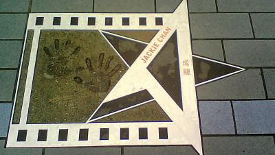 Jackie Chan Avenue of the Stars Hong Kong