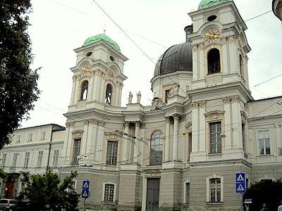 Dreifaltigkeitskirche Salzburg Austria