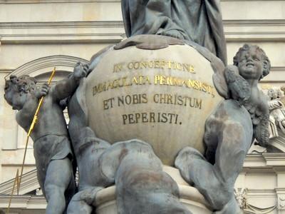 In Conceptione Immaculata Permansisti et Nobis Christum Peperisti