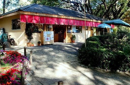 Kiosk art store Japanese Gardens Buenos Aires