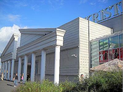 Kristiine Keskus Tallinna