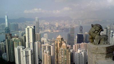 Leijonapaviljonki Hong Kong näkymä