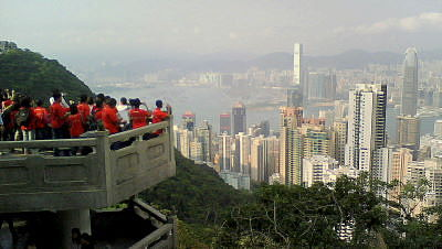 Leijonapaviljonki Victoria Peak Hong Kong