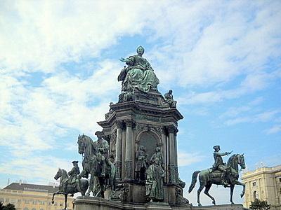 Maria Theresia Square Vienna Austria
