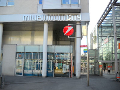 Millennium City shopping center Vienna Austria