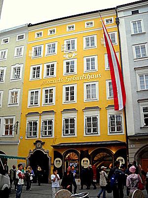 Mozart birth house Salzburg Austria