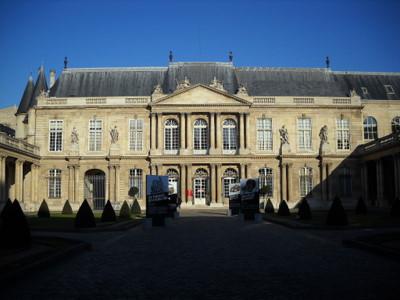 Musee de l'Histoire de France Paris