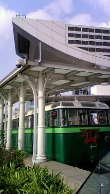 Peak juna Peak torni Hong Kong