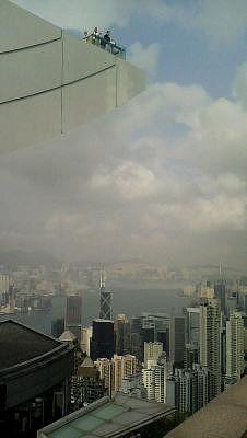 Peak torni Victoria satama Hong Kong
