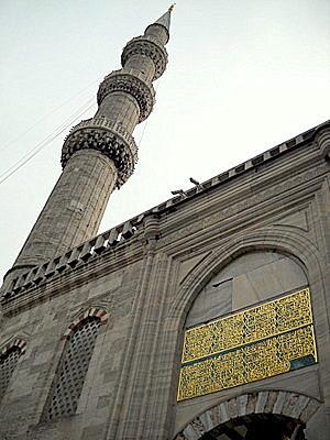 Blue Mosque Istanbul minaret