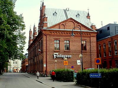 Sisäänkäynti Finlaysonin tehdasalueelle Tampere