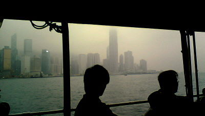 Star Ferry view to Hong Kong Island