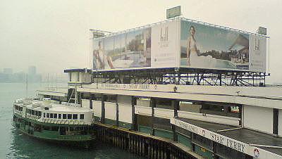Star Ferry Wan Chai Hong Kong