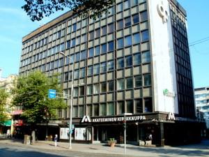 Tampere Akateeminen Kirjakauppa - Matkailu-opas