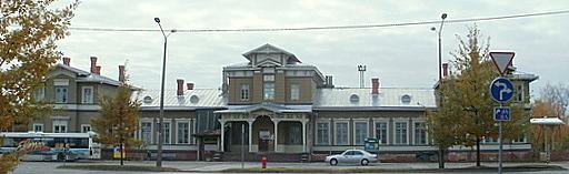 Tarton rautatieasema