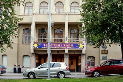 Teatteri 2000 Tampere