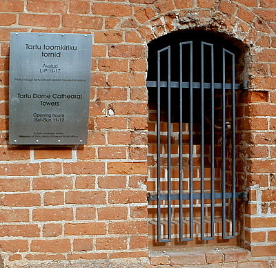 Tarton tuomiokirkon tornin sisäänkäynti