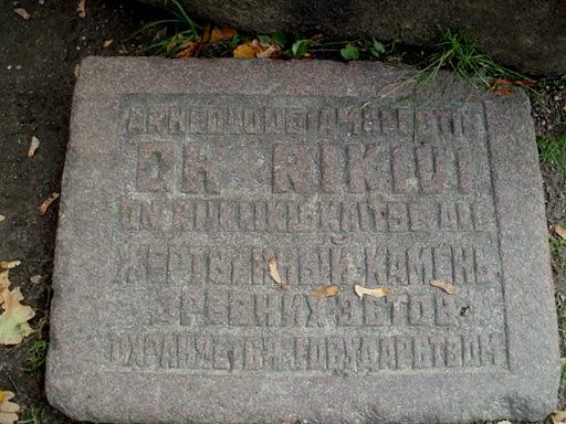 Uhrikivi Tartto muistolaatta