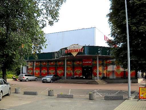 Videomat Casino Tartu maantee Tallinna