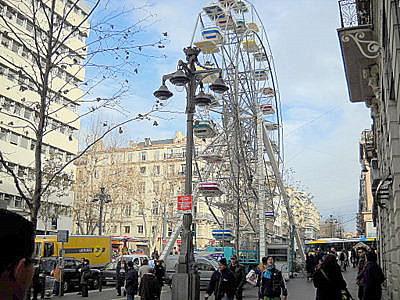 Canabiere Marseille Ferris Wheel
