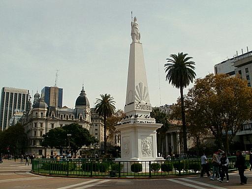 Piramide de Mayo Buenos Aires