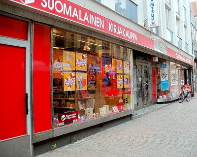 Suomalainen Kirjakauppa Tampere