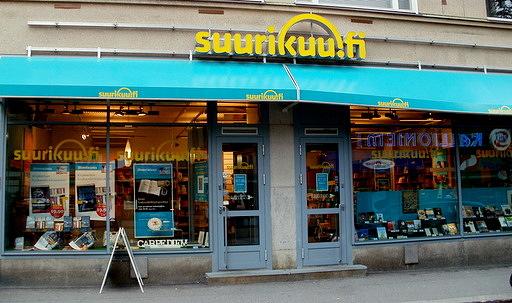 Suurikuu kirjakauppa Tampere