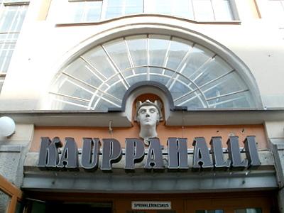 Tampere Kauppahalli sisäänkäynti