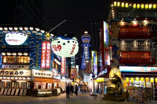 Osaka Japani.