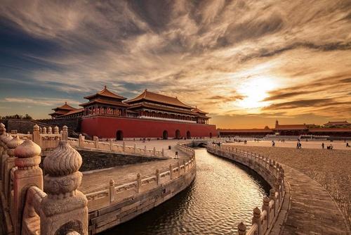 Peking Kiina.